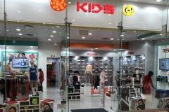 AM-Advertising-System-XKids-Gateway-resized