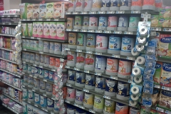 Baby-milk-powder-tags-p-n-pay